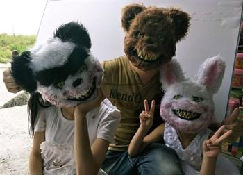 Окровавленная панда-убийца - фото 31985