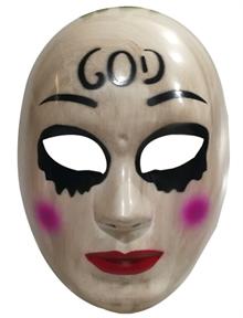 Божок / GOD (Судная ночь 2) 2.0
