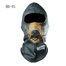 Балаклава BB v1.0 (Медведь)