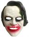 Джокер / Joker - фото 33519