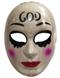 GOD (Судная ночь 2) 2.0 - фото 33535