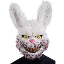 Окровавленный кролик-убийца