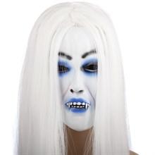 Ведьма с белыми волосами