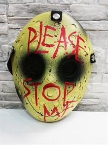 Please Stop Me (Manhunt)