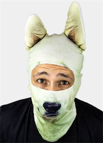Балаклава Собака, люкс