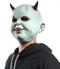 Дитя дьявола - фото 32565