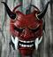 Хання / Самурай / Японский демон - фото 35912
