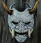 Хання / Самурай / Японский демон - фото 35914
