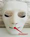 Кабуки / Лицо без эмоций - фото 37016